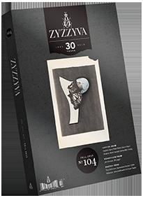 ZYZZYVA No. 104