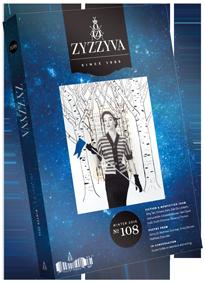 ZYZZYVA No. 108