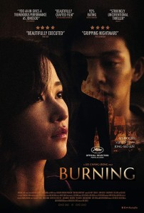 Lee Chang-dong Korean movie Burning